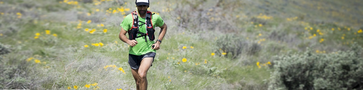 Curso en Programación y Valoración del Entrenamiento en Maratón, Medio Maratón y Trail Running